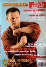 Weng Chun Kung Fu Budo International